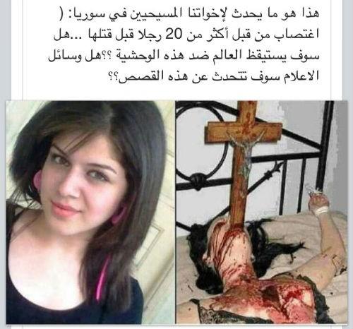 terrorismo islamico,guerra in siria,foto,immagini shock,donna violentata,ribelli islamici,Bashar al-Assad,notizie censurate,esteri,guerre,politica